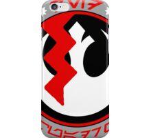 Star Wars Episode VII - Red Squadron (Resistance) - Star Wars Veteran Series iPhone Case/Skin