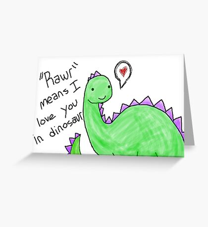 Valentine's - love you  Greeting Card