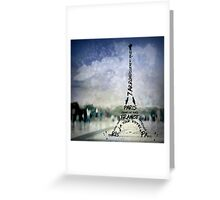 Digital-Art PARIS Eiffel Tower No 1 Greeting Card