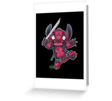 StitchPool  Greeting Card