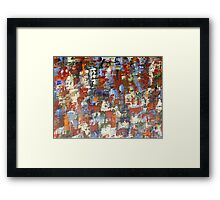 ABSTRACT 432 Framed Print