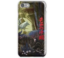 Mononoke iPhone Case/Skin