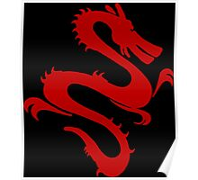 Red Jade Chinese Dragon Silhouette Poster