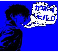 Havin' a Smoke (Blue) Photographic Print