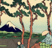 'Hodogaya on the Tokaido' by Katsushika Hokusai (Reproduction) Sticker