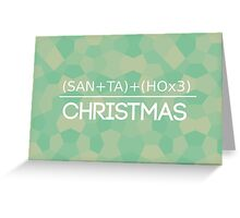 Festive Equation - Geeky Christmas Greeting Card