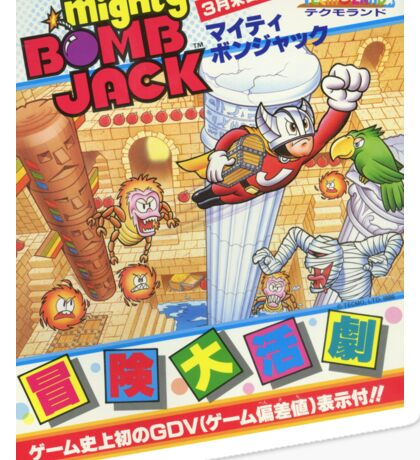 Mighty Bomb Jack Sticker