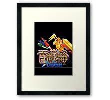 DonPachi Framed Print
