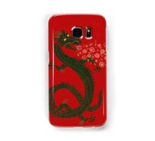 Dragon, Flower Breathing Samsung Galaxy Case/Skin