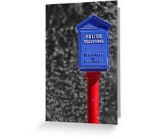 Police Telephone Greeting Card