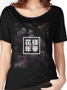 BTS In The Mood For Love Women's Relaxed Fit T-Shirt