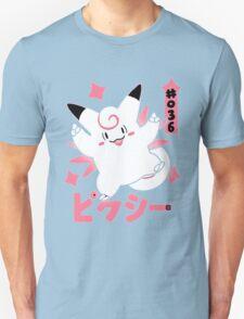 Pixy Clefable Pokemon T-Shirt