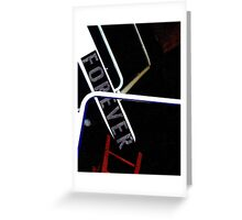 intersect Greeting Card