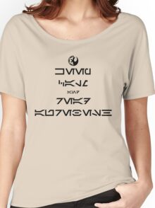 KEEP CALM and READ AUREBESH (black) Women's Relaxed Fit T-Shirt