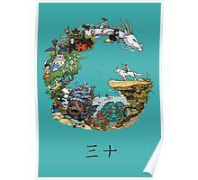 Ghibi Studio Poster