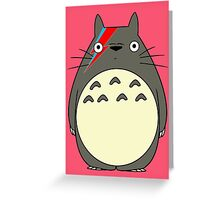 Totoro Bowie Greeting Card