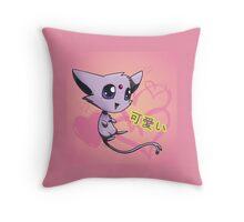 Chibi Espion Throw Pillow