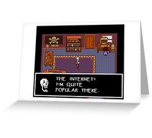 Papyrus Internet Greeting Card