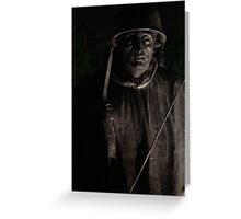 Shadow Soldier Greeting Card