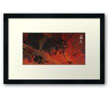 Evangelion EVA 03 Framed Print