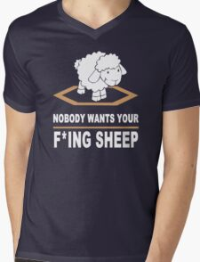 Nobody Wants Your F ing Sheep funny nerd geek geeky T-Shirt