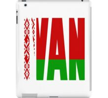 Ivan - Belarus - Eurovision 2016 iPad Case/Skin