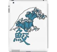 SHARK KANJİ iPad Case/Skin