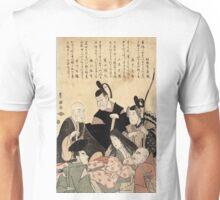 An updated version of the six poets - Toyokuni Utagawa - 1795 Unisex T-Shirt