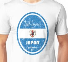 World Cup Football - Japan (distressed) Unisex T-Shirt