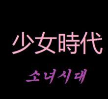 SNSD japan Sticker