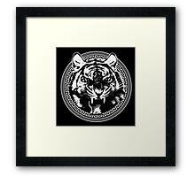Angry Feroce Tiger Aggressive front face big cat t shirt sticker pencil hoodie Framed Print