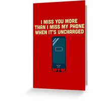 Character Building - Uncharged valentines Greeting Card