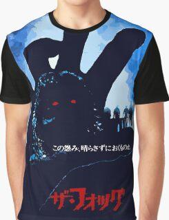 Fog Graphic T-Shirt