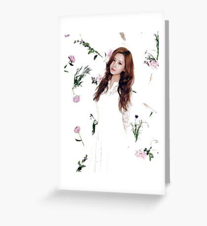 Girls' Generation (SNSD) Seohyun Flower Typography Greeting Card