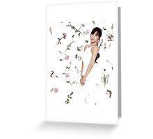 Girls' Generation (SNSD) Tiffany Flower Typography Greeting Card
