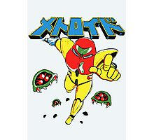 Metroid Japanese Promo Photographic Print