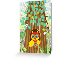 Mother and Baby Owl Greeting Card