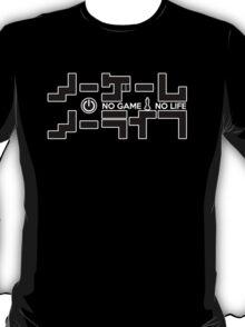 No Game No Life Logo ~ Black T-Shirt