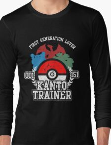 1st Generation Trainer (Dark Tee) Long Sleeve T-Shirt