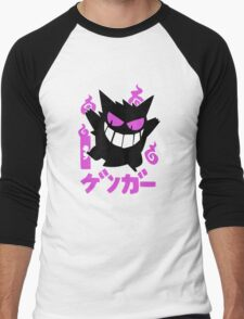 SHINY GENGAR Pokemon Hoodie Pokemon funny nerd geek geeky T-Shirt