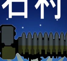 Planet Cracker Starship Ishimura Sticker