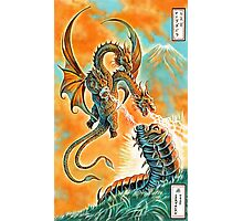 Ghidorah vs. Mothra Photographic Print