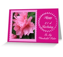 Happy Birthday ! You are 21 and Legal Greeting Card