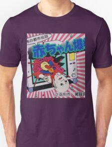 Shintaro Kago - exploded corpse T-Shirt