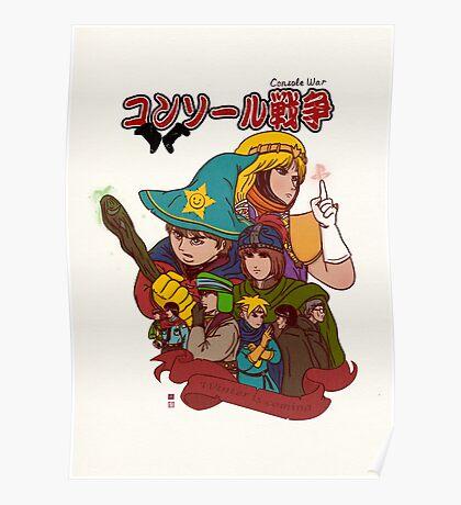 Console War Poster