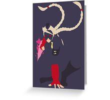 Decapre Greeting Card