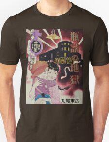 Suehiro Maruo - Collectibles Unisex T-Shirt