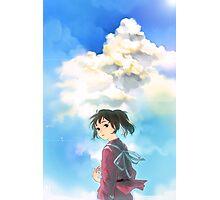 Chihiro - Spirited Away Photographic Print
