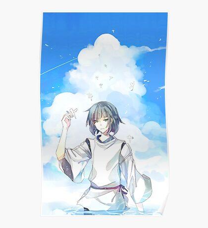 Haku - Spirited Away Poster