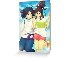 Chihiro and Haku - Spirited Away Greeting Card
